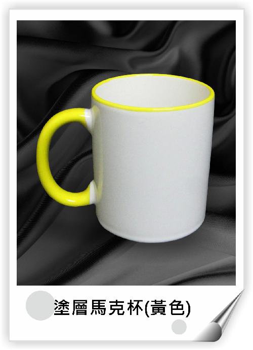 塗層馬克杯